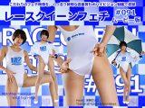 【HD】レースクイーンフェチ#091 ムービー版【2】