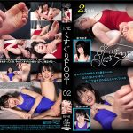 【HD】THE くすぐりFOOT 02