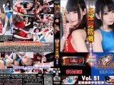 【HD】BWP Vol.51 BWPvsFGI 団体対抗戦【プレミアム会員限定】