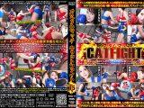 【HD】カスタムマッチCATFIGHT 15【プレミアム会員限定】