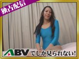 【新特別価格】【投稿】美しきスレンダーボディ、りょーちゃんのレオタード