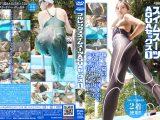 【新特別価格】【HD】フルレングススイムスーツAQUAセックス1