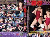 素人女性暴行ドミネーションMIX 2