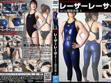 【新特別価格】レーザーレーサータイプの競泳水着5