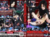 【新特別価格】肉食系高身長女格闘家逆レイプ!! Vol.2