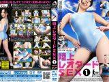 【新特別価格】陸上レオタードSEX1