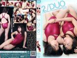2/DUO no.2