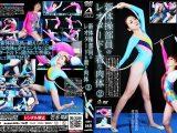 【新特別価格】新体操部員のレオタードを着た肉体2
