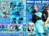 【値下げ商品】ウェットスーツガール1