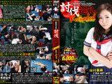 女子プロレスラー討伐巡礼リローデッド Vol.1
