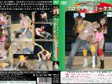 プロスタイルミックス No.18