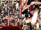 【新特別価格】女格闘王への道!男子プロレスラーに挑戦!負けたらプロレスレイプ Vol.3
