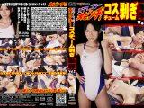 女子レスラー大ピンチ!コスチューム剥ぎ恥辱 Vol.2