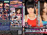 プロスタイルミックスNEO Vol.08