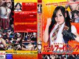 ガールファイトミックス フライングレイプ Vol.2
