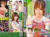 【HD】BATTLE プロレスアイドル列伝VS男子レスラー4小川麗音