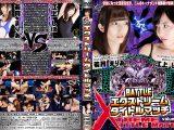 【HD】BATTLE エクストリームタイトルマッチ Volume.2