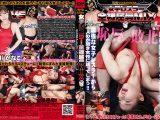 女子レスラー全裸屈辱MIX 3 – 引き裂かれたリングコスチューム –
