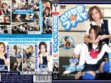 【1 900円+税】ロリセラファイト Vol.08
