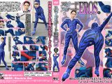 【新特別価格】スピードスケートEROS6
