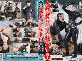 【新特別価格】海女ダイバースーツの秘事7