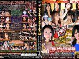 【HD】Fighting Girls Volume.10 2014.4.19 原点回帰 FightingGirls チャンピオンタイトルマッチ2014【前半】