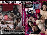 【HD】黒革手袋の怨女 復讐の首絞め淫辱制裁5