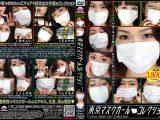 【本日限定価格】東京マスクガールコレクション 1