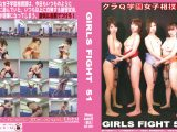 GIRLS FIGHT 51 クラQ学園女子相撲部