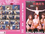GIRLS FIGHT 52 アスリートより不良だろ!目が違う!