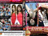 【新特別価格】オーガズムドミネーション Vol.02