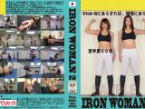 IRON WOMAN 2