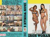 IRON WOMAN 4