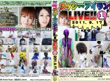 メッシーアイランドLIVE!! 1 2011.9.17