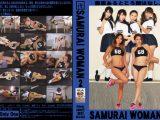 SAMURAI WOMAN 2