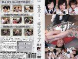 【新特別価格】ネバー・ギブアップ No.5