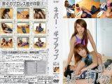【新特別価格】ネバー・ギブアップ No.6