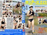 【新特別価格】ランナーズエロス6