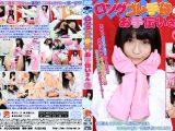 【新特別価格】ロングゴム手袋のお手伝いさん 10