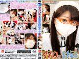 【新特別価格】マスク着用お手伝いさん4