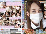 【新特別価格】マスク着用お手伝いさん10