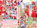 【値下げ商品】躍動美少女図鑑2 マーチングセックス!その2
