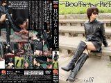 【新特別価格】BOOTS AND PET Vol.07