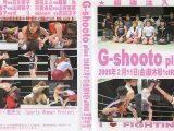 G-shooto plus