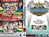 【HD】SSS The Rookies Tournament Aブロック