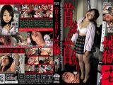 【HD】首絞め首吊り地獄17