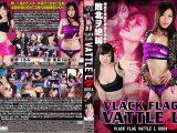 VLACK FLAG VATTLE L 0004