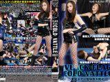 VLACK FLAG COLD VATTLE 0001