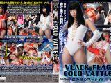 VLACK FLAG COLD VATTLE 0006 血の泉のマーメイド
