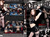 DESTROY女子プロレスラー破壊 #0005